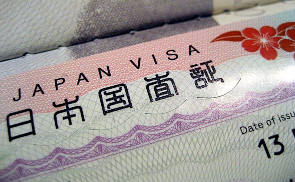 Все типы виз в Японию
